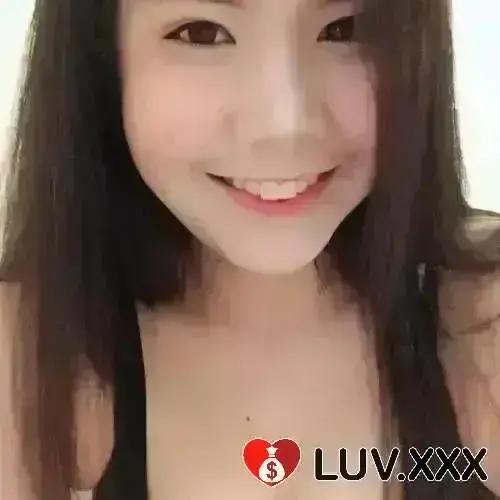 Tamoko