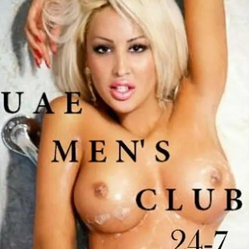UAE Men's Club