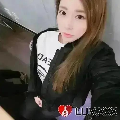 Mi Na